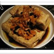 盖浇煎豆腐