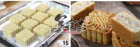 广式五仁月饼怎么吃