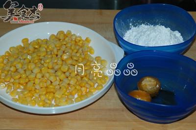 金沙玉米的做法大全