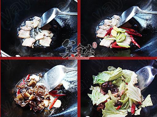 干锅手撕卷心菜的做法图解