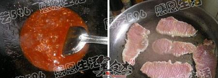 煎猪排的家常做法