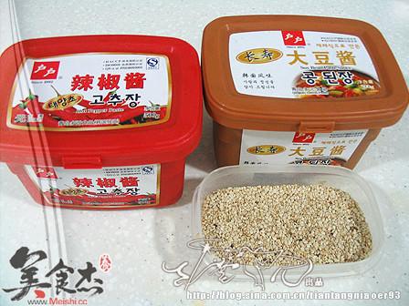 韩式石锅拌饭的做法图解