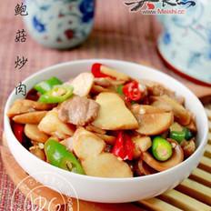 鲜辣杏鲍菇炒肉片