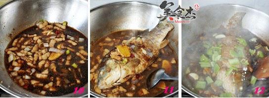 干烧鲤鱼的简单做法