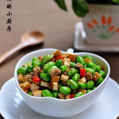 肉末毛豆炒香干