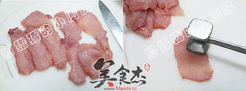 四川水煮肉的做法图解