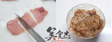 四川水煮肉的家常做法