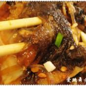 红腐鲢鱼头砂锅煲