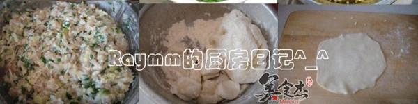 三鲜饺子的做法图解