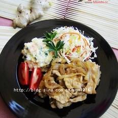 日式土豆沙拉+姜烧猪肉