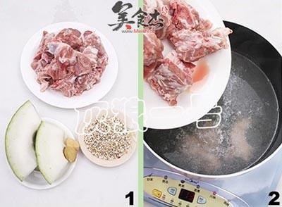 薏米排骨冬瓜汤的做法大全