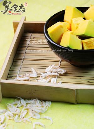 南瓜虾皮汤的做法大全