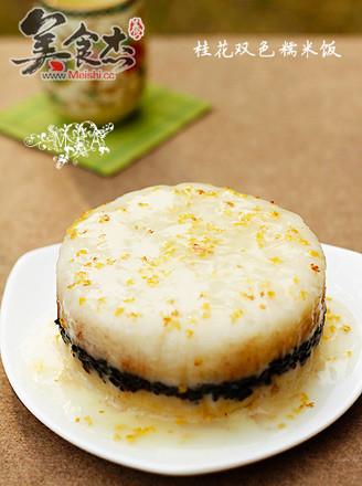 桂花雙色糯米飯的做法