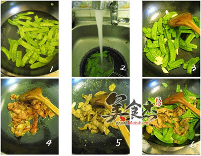 荷兰豆炒肉片的做法图解