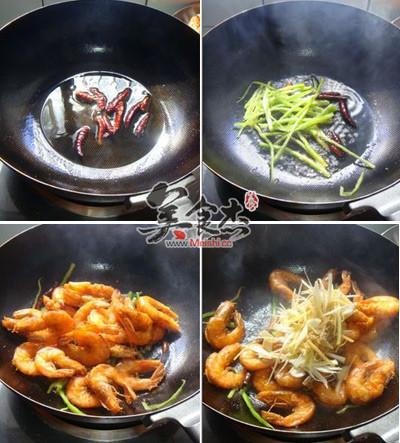 炸烹海虾怎么吃