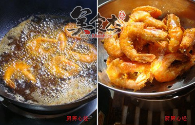 炸烹海虾的简单做法
