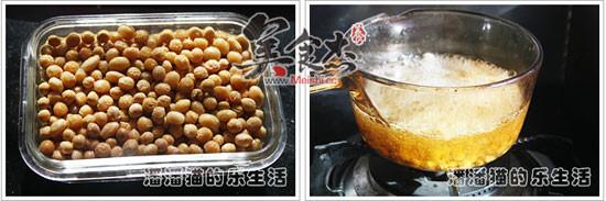 油酥黄豆的做法大全