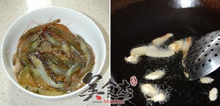 椒盐基围虾的做法大全