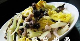 炒蒲菜的做法