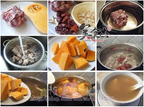 南瓜红枣排骨汤的做法大全