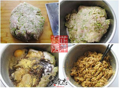 芹菜猪肉饺子的简单做法