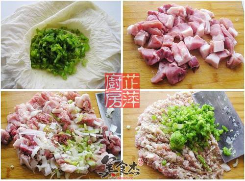芹菜猪肉饺子的家常做法