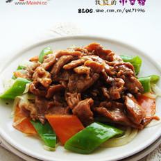 铁板黑椒牛肉