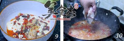麻辣豆花鱼怎么吃