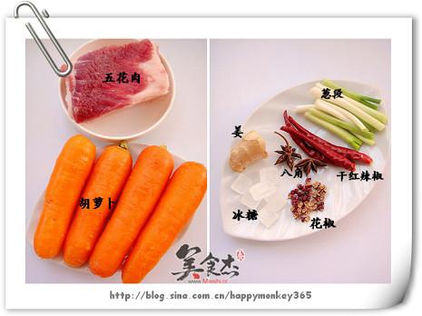 胡萝卜烧肉的做法大全