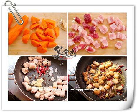 胡萝卜烧肉的做法图解