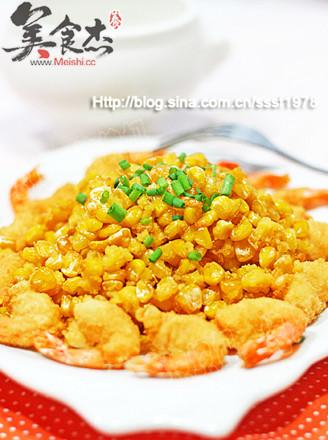 金玉满堂—金沙玉米元宝虾的做法