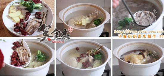 党参黄芪红枣鸡汤的做法大全