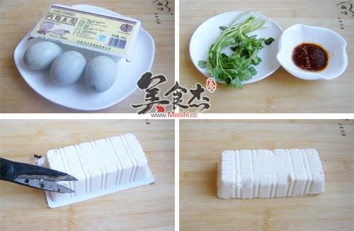香菜皮蛋豆腐的做法大全