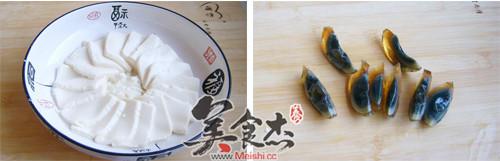 香菜皮蛋豆腐的做法图解