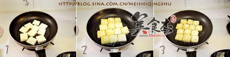 煎椒盐豆腐的做法图解