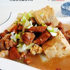 白菜冻豆腐炖羊肉