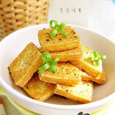 煎椒盐豆腐