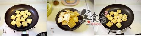 煎椒盐豆腐的家常做法