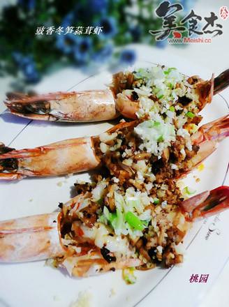 豉香冬笋蒜蓉虾的做法
