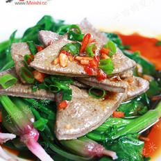 葱油猪肝菠菜