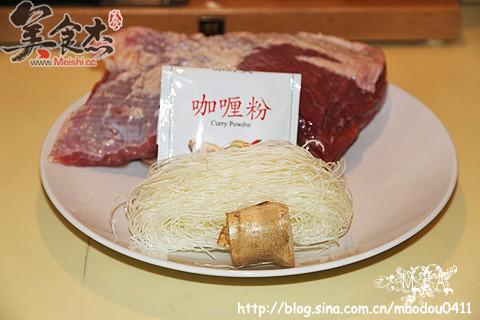 咖喱牛肉粉丝汤的做法大全