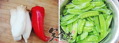 杏鲍菇炒荷兰豆的做法大全