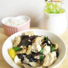 香菇什锦豆腐