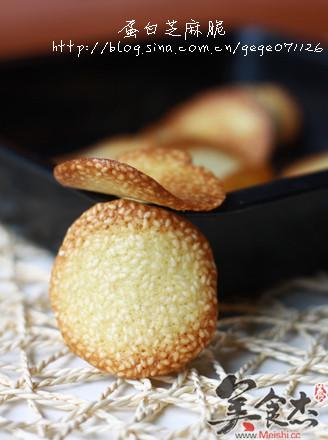 蛋白芝麻脆饼的做法