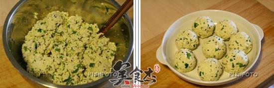 香煎花生豆腐饼怎么吃