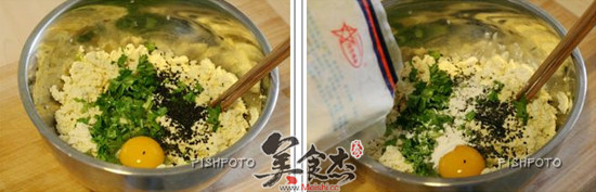 香煎花生豆腐饼的家常做法