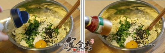 香煎花生豆腐饼的简单做法
