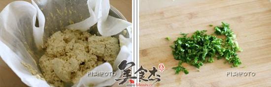 香煎花生豆腐饼的做法图解