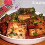 臭豆腐烩毛豆