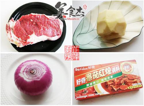 番茄红烩牛肉盖饭的做法大全